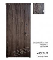 Входная дверь модель 59 акация темная, двери Страж