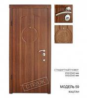 Входная дверь модель 59 каштан, двери Страж