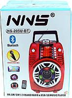 Акустическая система   NNS NS-205 U BT Bluetooth