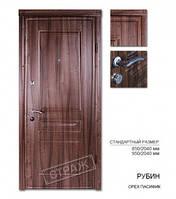 Входная дверь РУБИН орех пасифик, двери Страж