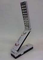 Светодиодная аккумуляторная панель YAJIA YJ-6830 В, фото 1
