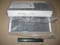 Фильтр салона WP9263/K1200A-2X угольный (производитель WIX-Filtron) WP9263