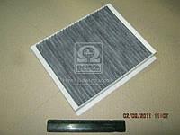 Фильтр салона WP9117/K1103A угольный (производитель WIX-Filtron) WP9117