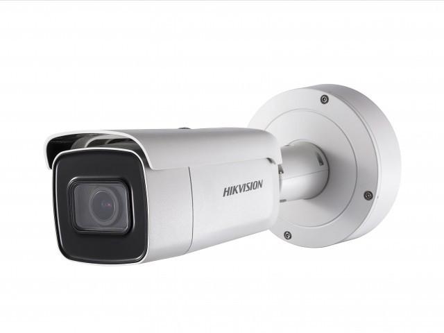 IP-видеокамера 8 Мп Hikvision DS-2CD2683G0-IZS (2.8-12 мм)