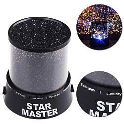 Проектор Звездное небо (Star Master)