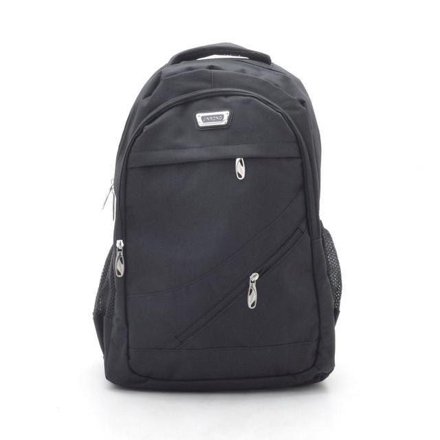 """Спортивный рюкзак  """" CL- 6698"""""""