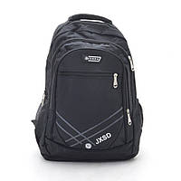 "Спортивный рюкзак "" JXSD CL- 6697"", фото 1"