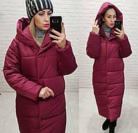 Куртка зимняя длинная очень теплая с капюшоном арт. М521 вишня, фото 1