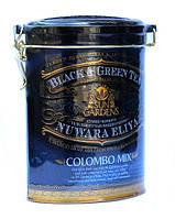 Sun Gardens Kolombo Mix. Черно-зеленый чай с кардамоном и бергамотом. 100 г, ж/б