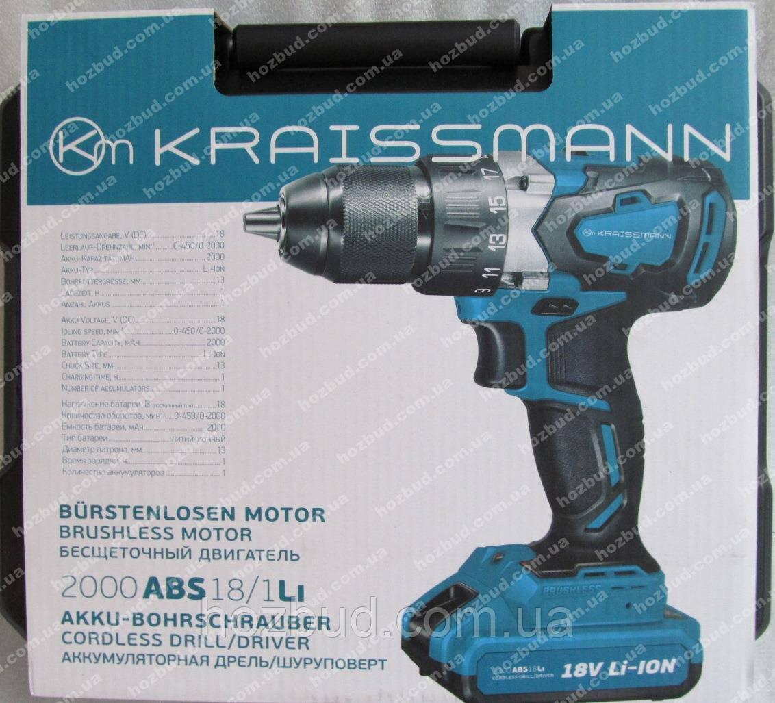 Шуруповерт Kraissmann 2000 ABS18/1Li