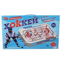 Настольный хоккей, 0700 Play smart, детская лига чемпионов с заездом за ворота