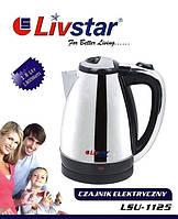 Электрочайник Livstar LSU-1125 1.8 л (нерж. сталь)