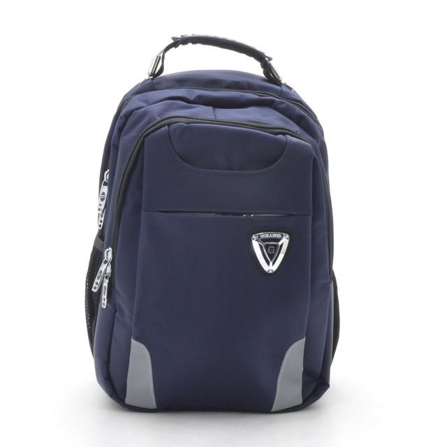 Спортивный рюкзак CL-S1958