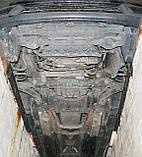 Захист картера двигуна Lexus LS430 2000-, фото 6