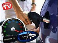 Экономайзер Fuel Shark - экономьте до 30% топлива