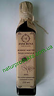 Масло подсолнечное живое Anni Rena, 250 мл+шрот 200г в подарок