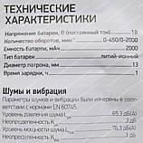 Шуруповерт Kraissmann 2000 ABS18/1Li, фото 9