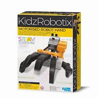 Моторизированная роборука, набор для творчества 4M (00-03407)