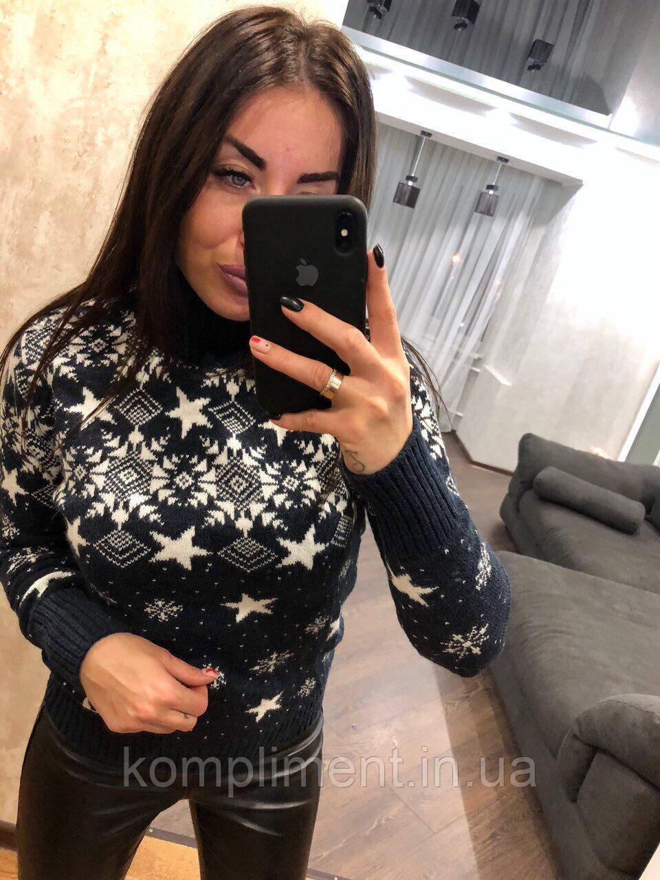 Вовняний жіночий в'язаний светр з малюнком зірочка,синій.Туреччина
