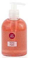 Мыло Жидкое Натуральное Новая жизнь - очищает кожу и дарит приятное ощущение чистоты