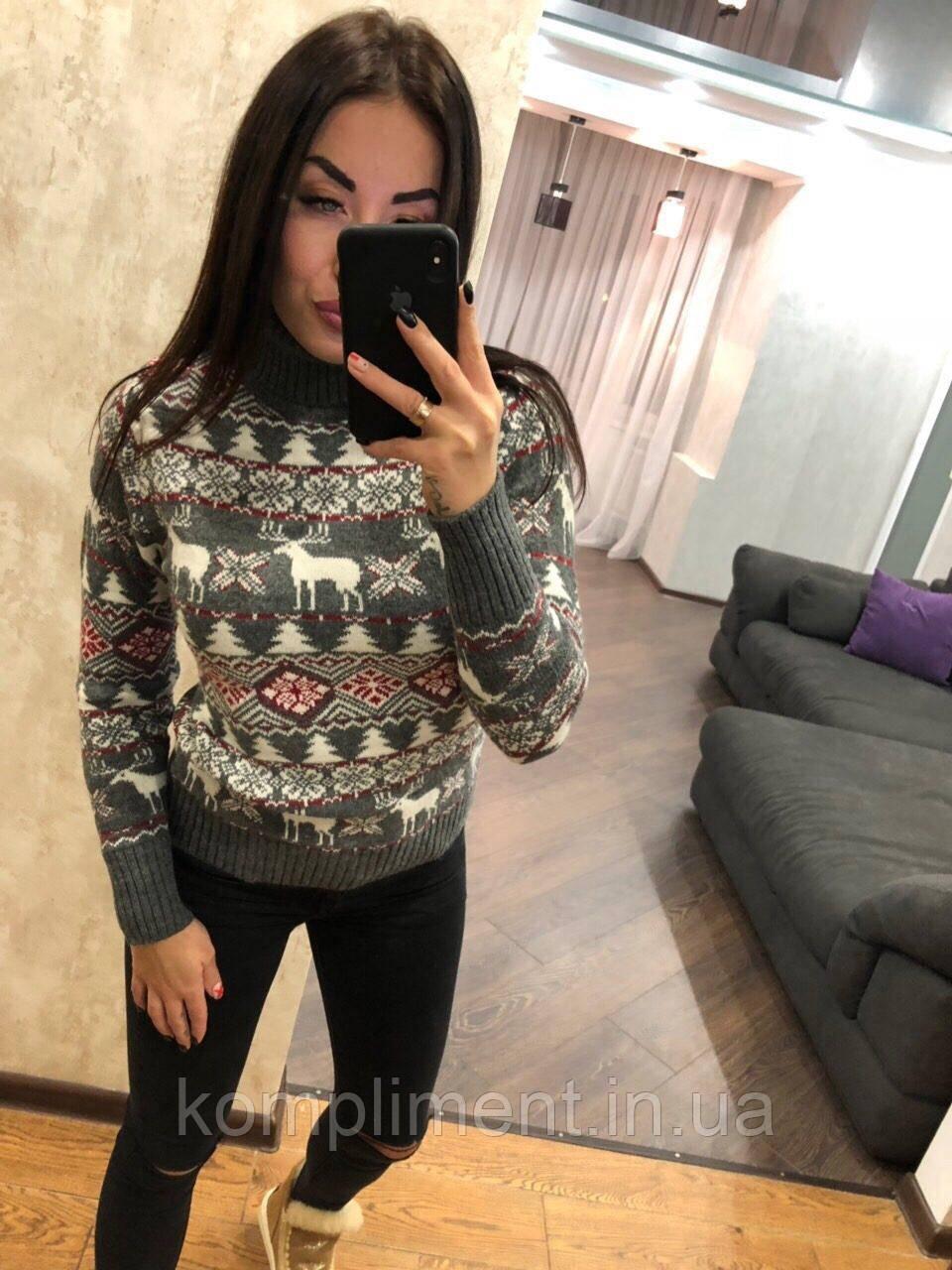 Теплий жіночий в'язаний светр з малюнком,сірий.Туреччина
