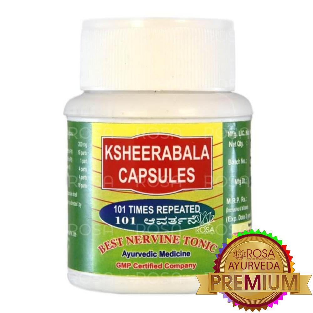 Кширабала 101 (100 капсул по 400 мг) - Аюрведа Премиум