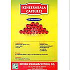 Кширабала 101 (Ksheerabala Capsules, IPC) 100 капсул по 400 мг - тонік для нервової системи, фото 5