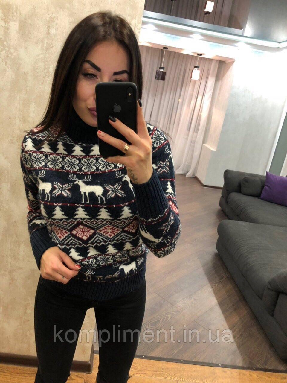 Теплий жіночий в'язаний светр з малюнком,темно синій.Туреччина