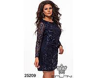 Платье вечернее -25209 с 48 по 52 размер (бн)
