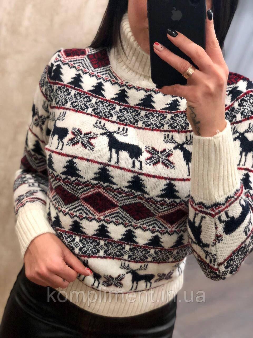 Теплый  женский вязаный свитер с рисунком,белый.Турция