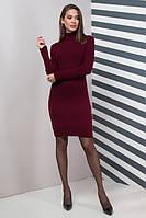 Теплое платье вязаное Basic, фото 1