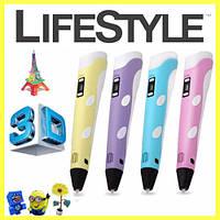 3D ручка 2 поколения для рисования С LCD Дисплеем + Подарок (Монопод)