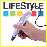 3D ручка 2 поколения для рисования С LCD Дисплеем + Подарок (Монопод) Фиолетовый