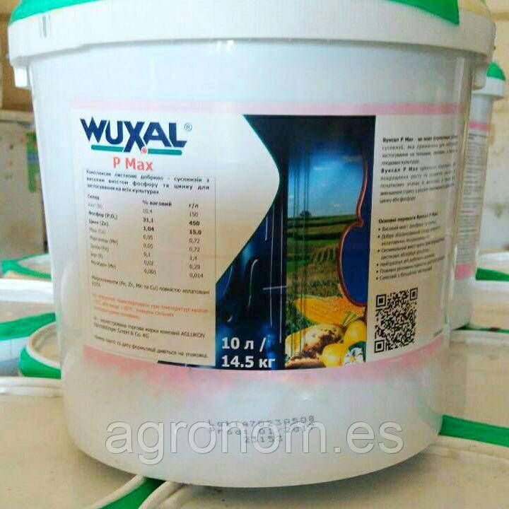 WUXAL Вуксал P Max, 10л