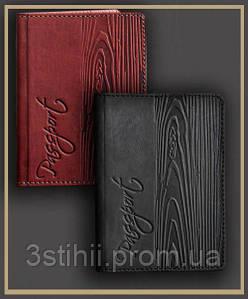 """Обложка для паспорта кожаная """"Волны"""" 809-30-07"""
