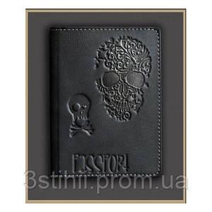 Обложка для паспорта кожаная Черепок 809-50-07
