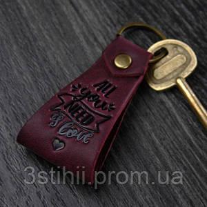 Брелок BlankNote All you need is love Виноград (BN-BK2-1-vin)