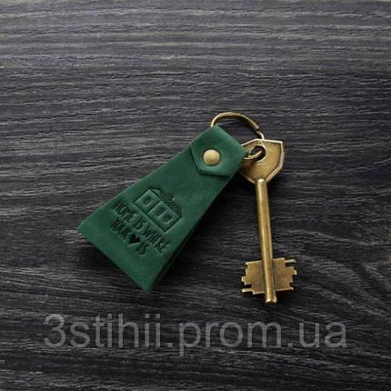 Брелок BlankNote Home is where your heart is Изумруд (BN-BK2-5-iz), фото 2