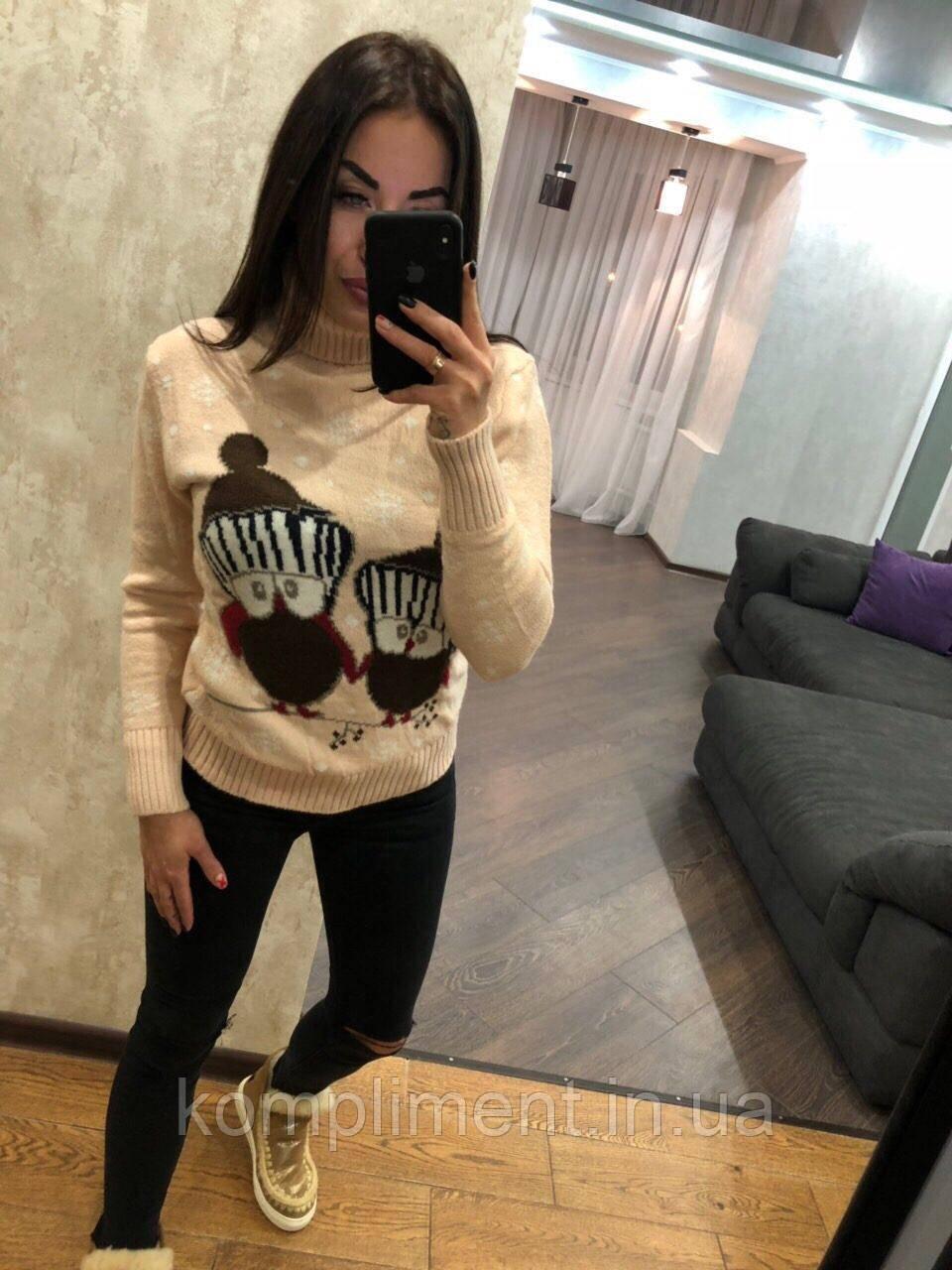 Жіночий в'язаний зимовий светр,пудра.Туреччина