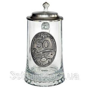 """Кружка пивная Юбилейная """"50"""" Artina 500 мл (93346)"""
