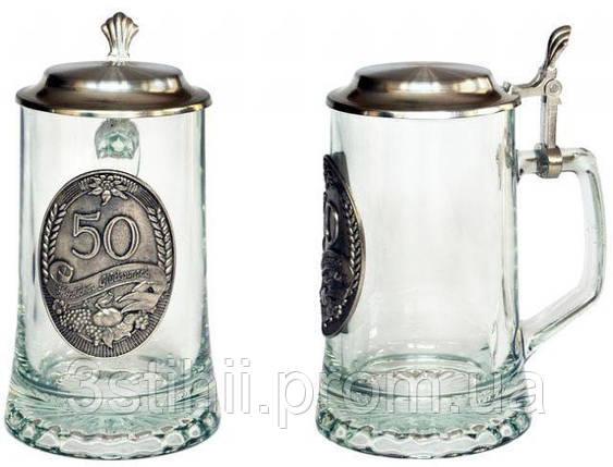 """Кружка пивная Юбилейная """"50"""" Artina 500 мл (93346), фото 2"""