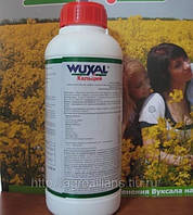 WUXAL Вуксал Са, 1л