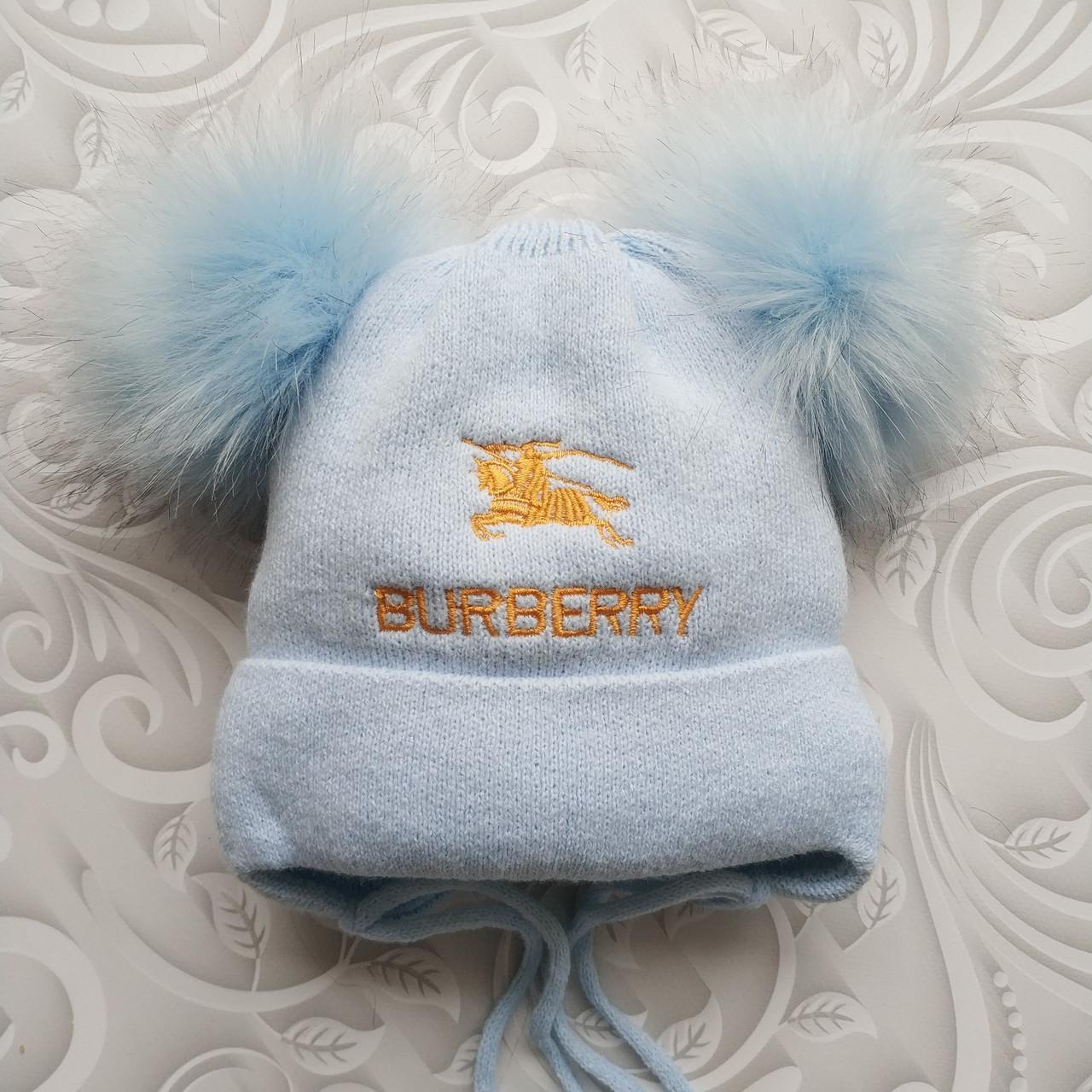 Шапка зимняя детская 9мес -2г Burberry с бубонами