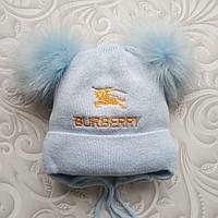 Шапка зимняя детская 9мес -2г Burberry с бубонами, фото 1