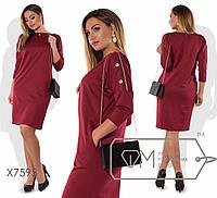 """Платье большие размеры """" Алекс """" Dress Code, фото 1"""