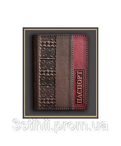 Обложка для паспорта кожаная 809-32-07