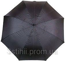 Зонт-трость Fulton Knightsbridge-2 G451 Черный, фото 2