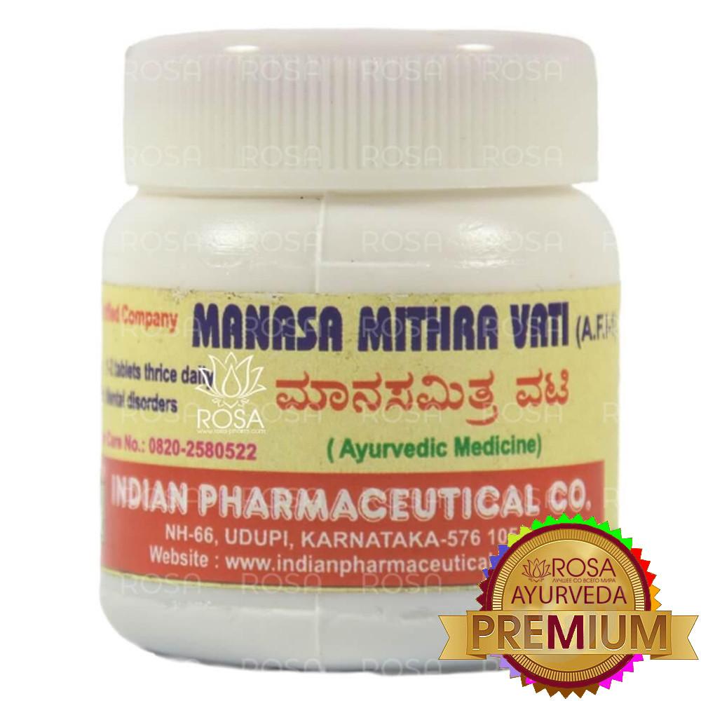 Манасамитра Вати (IPC) - аюрведа премиум качества (50 грамм)