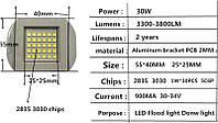 SMD 3030 30Вт, LED светодиод белый 6000К-6500К, питание 30-34В, 3000Lm.