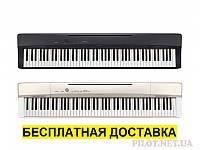 Цифровое фортепиано Casio PX-160 Разные цвета